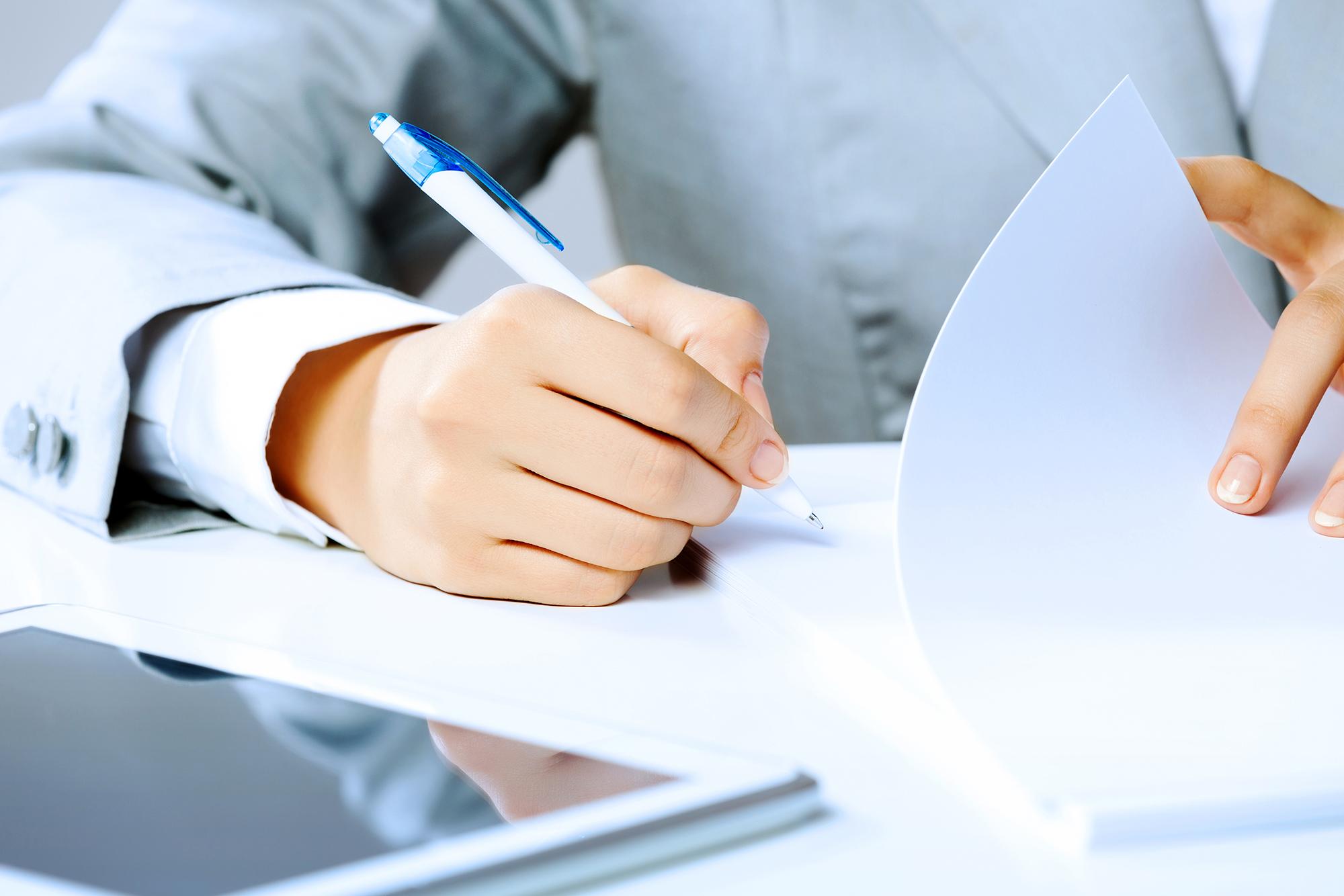 Gtc Services Documentation